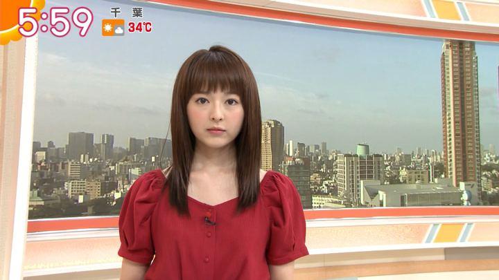 2019年08月09日福田成美の画像12枚目