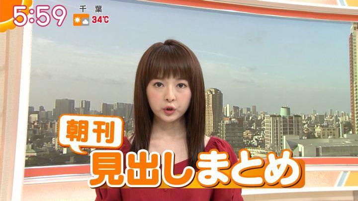 2019年08月09日福田成美の画像13枚目
