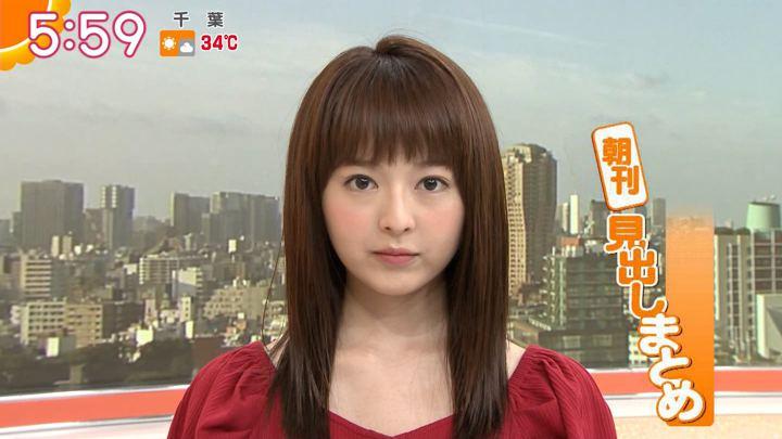 2019年08月09日福田成美の画像14枚目