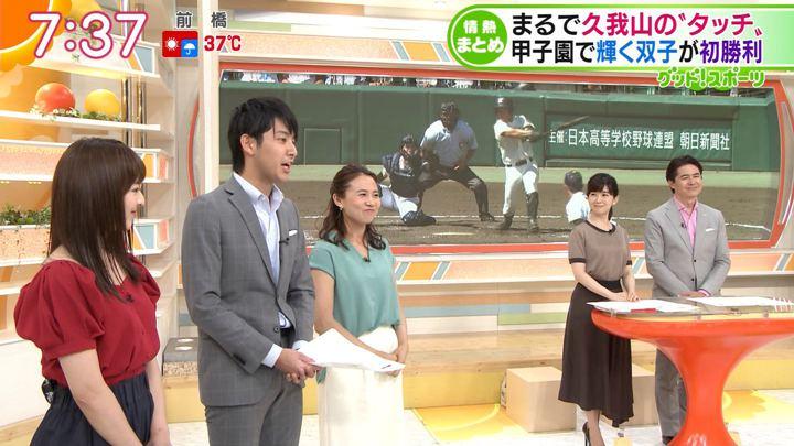 2019年08月09日福田成美の画像22枚目