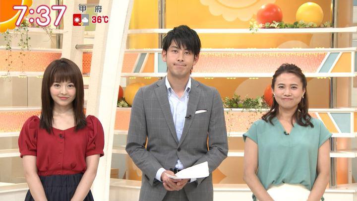 2019年08月09日福田成美の画像23枚目
