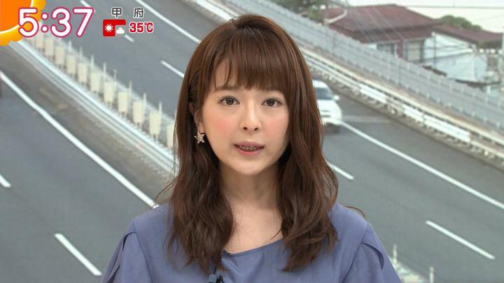 2019年08月12日福田成美の画像05枚目