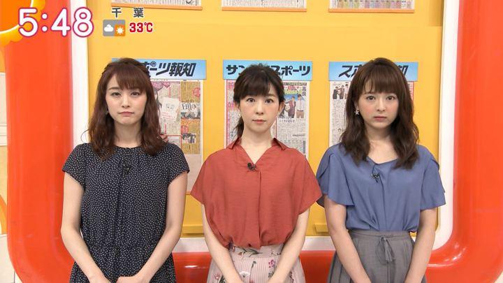 2019年08月12日福田成美の画像07枚目