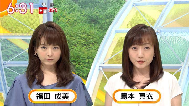 2019年08月12日福田成美の画像09枚目