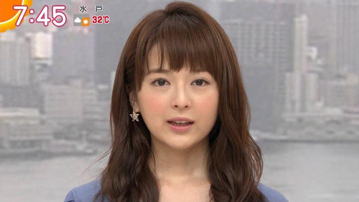 2019年08月12日福田成美の画像14枚目