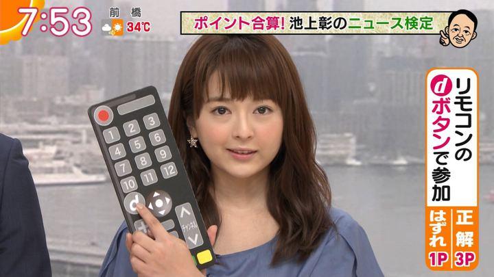 2019年08月12日福田成美の画像17枚目