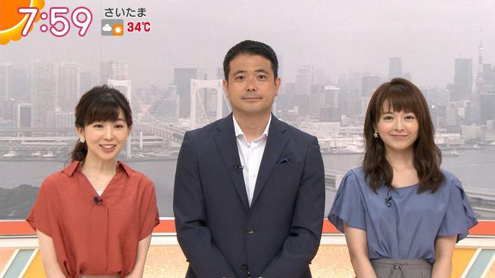 2019年08月12日福田成美の画像18枚目