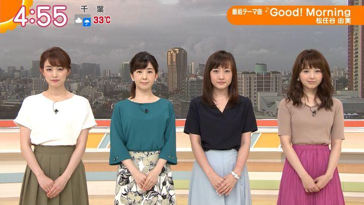 2019年08月13日福田成美の画像01枚目