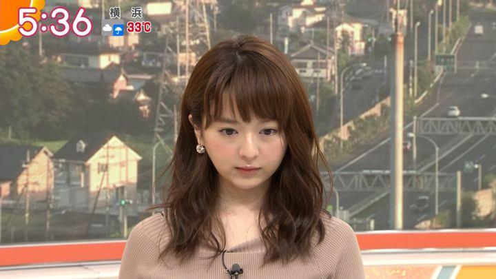 2019年08月13日福田成美の画像05枚目