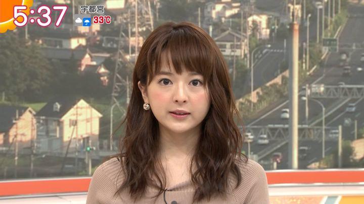 2019年08月13日福田成美の画像06枚目