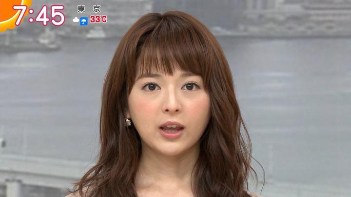 2019年08月13日福田成美の画像15枚目