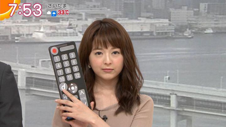 2019年08月13日福田成美の画像18枚目