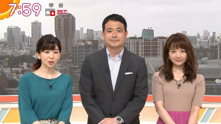 2019年08月13日福田成美の画像19枚目