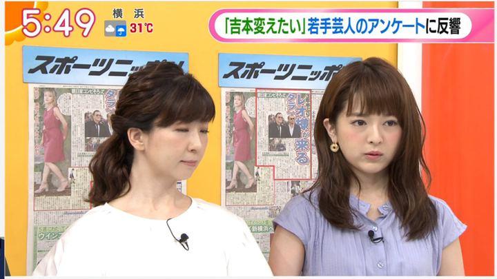 2019年08月15日福田成美の画像06枚目