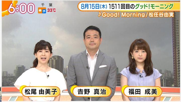 2019年08月15日福田成美の画像08枚目