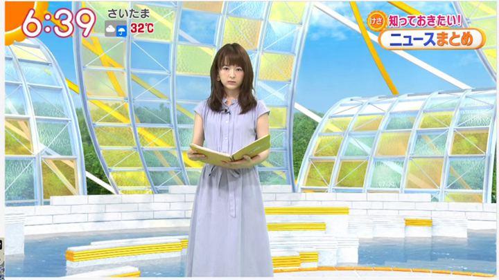 2019年08月15日福田成美の画像09枚目