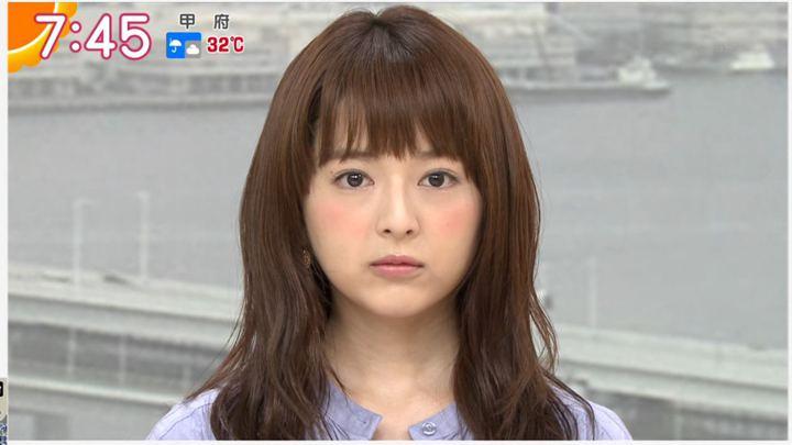 2019年08月15日福田成美の画像13枚目