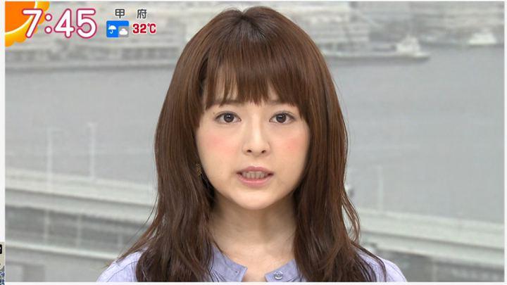 2019年08月15日福田成美の画像14枚目