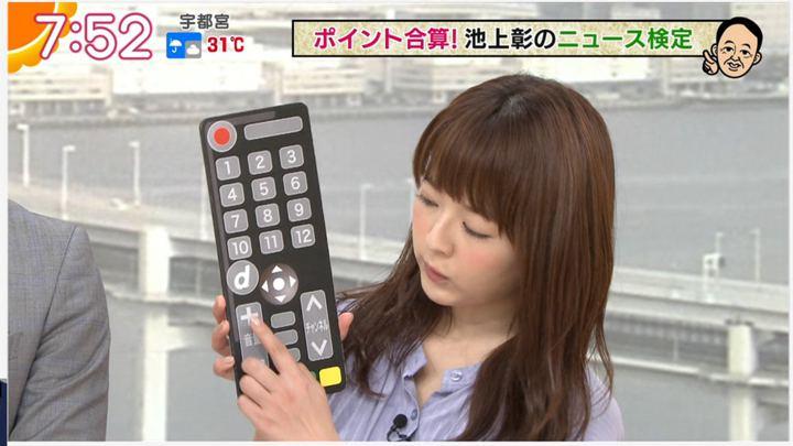 2019年08月15日福田成美の画像15枚目