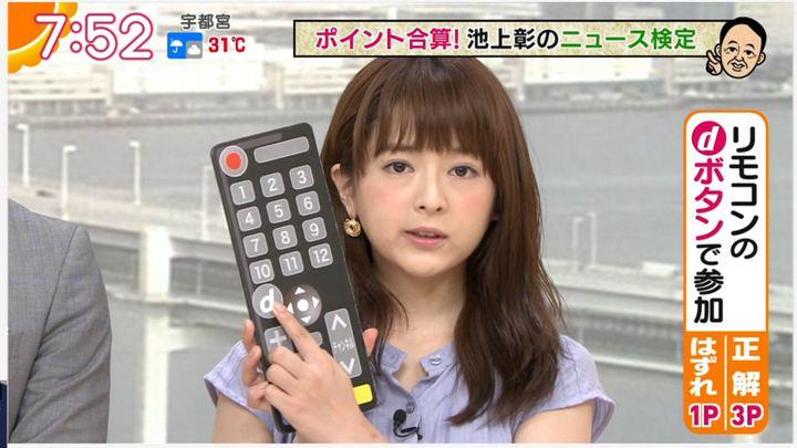 2019年08月15日福田成美の画像16枚目
