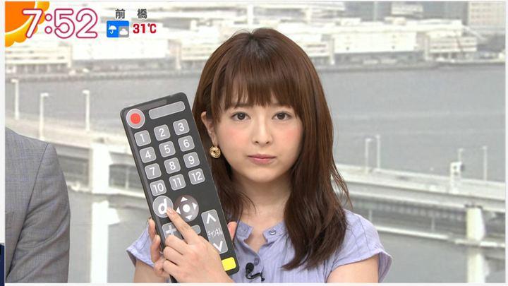2019年08月15日福田成美の画像17枚目