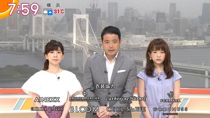2019年08月15日福田成美の画像18枚目