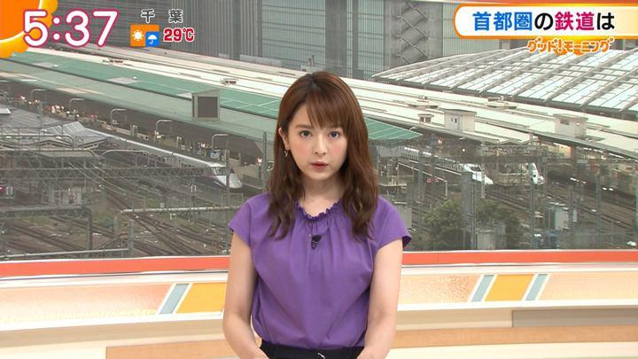 2019年08月26日福田成美の画像08枚目