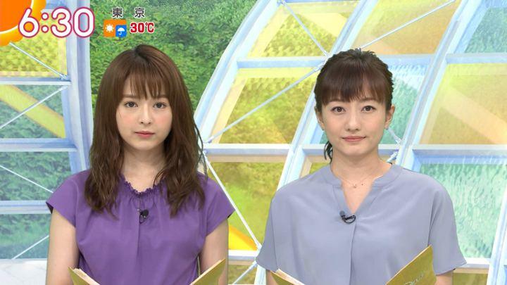 2019年08月26日福田成美の画像12枚目