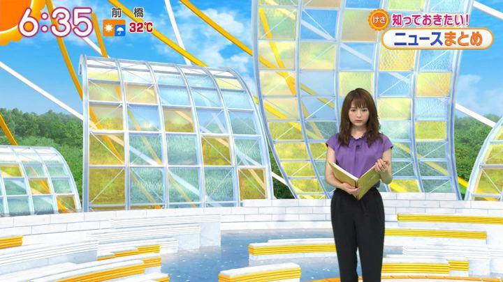 2019年08月26日福田成美の画像14枚目
