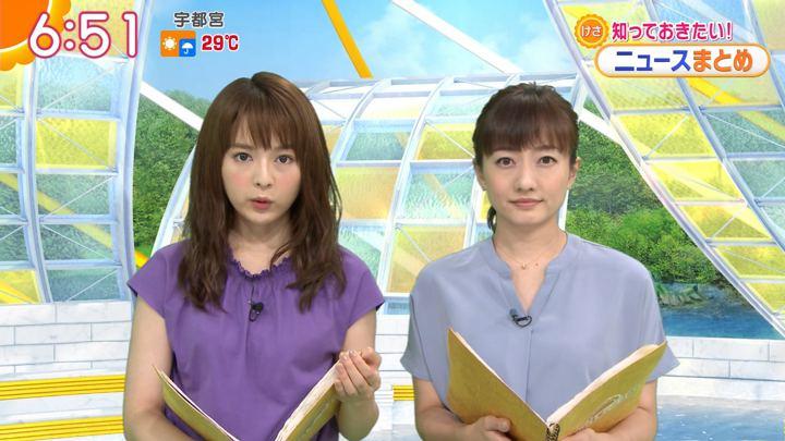 2019年08月26日福田成美の画像17枚目