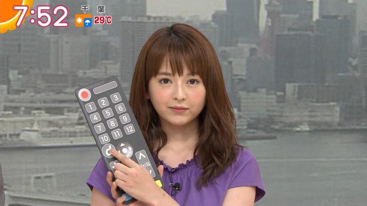 2019年08月26日福田成美の画像21枚目