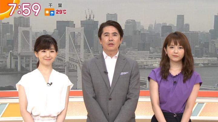 2019年08月26日福田成美の画像22枚目