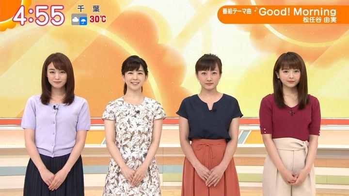 2019年08月27日福田成美の画像01枚目