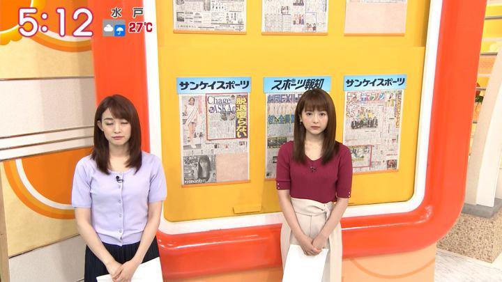 2019年08月27日福田成美の画像02枚目