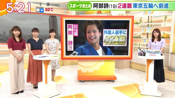 2019年08月27日福田成美の画像04枚目