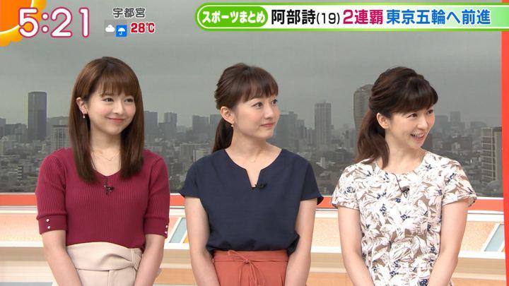 2019年08月27日福田成美の画像05枚目