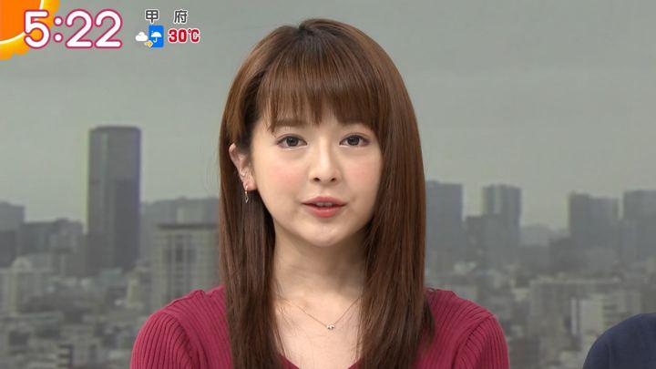 2019年08月27日福田成美の画像06枚目