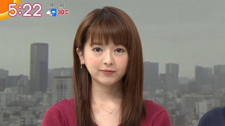 2019年08月27日福田成美の画像07枚目