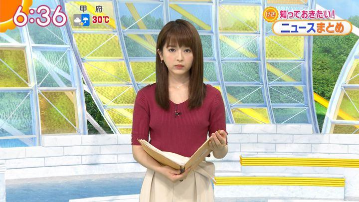 2019年08月27日福田成美の画像15枚目