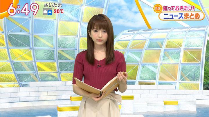 2019年08月27日福田成美の画像17枚目