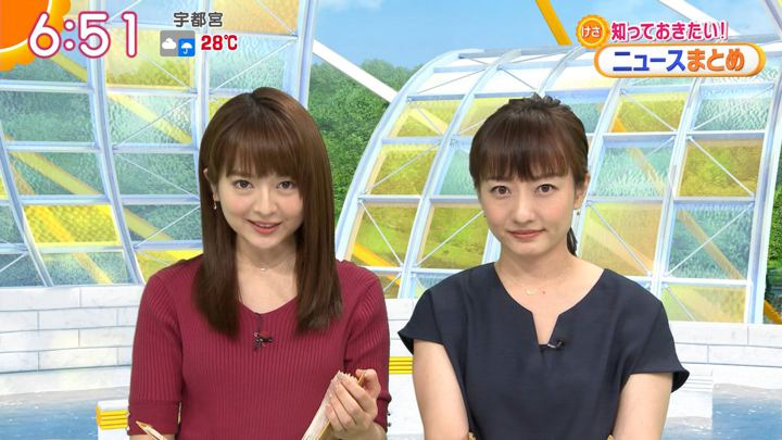 2019年08月27日福田成美の画像18枚目