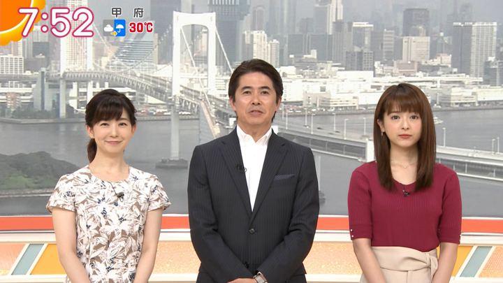 2019年08月27日福田成美の画像21枚目