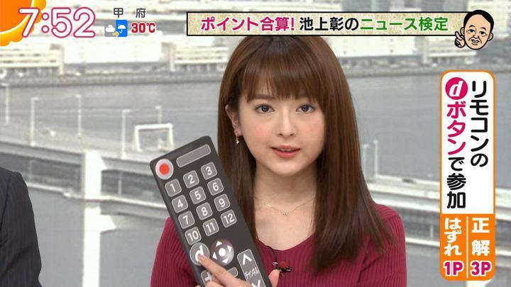 2019年08月27日福田成美の画像22枚目