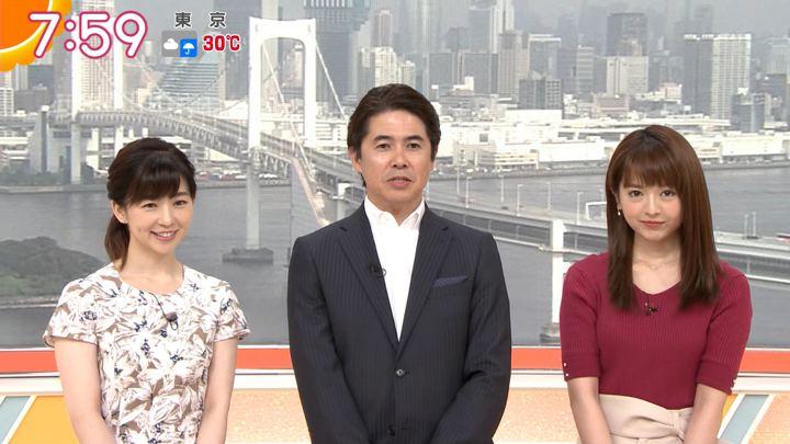 2019年08月27日福田成美の画像24枚目