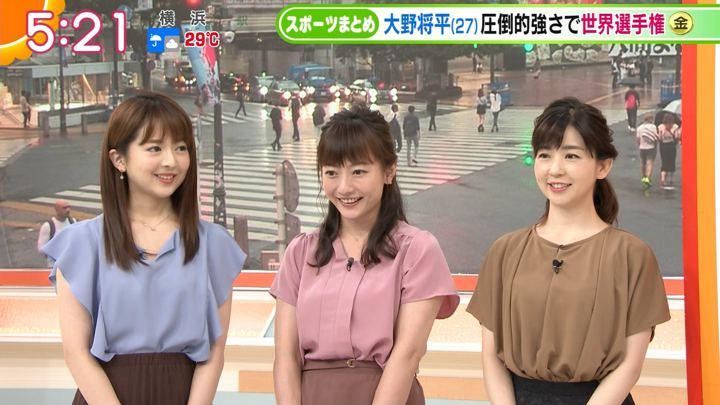 2019年08月28日福田成美の画像04枚目
