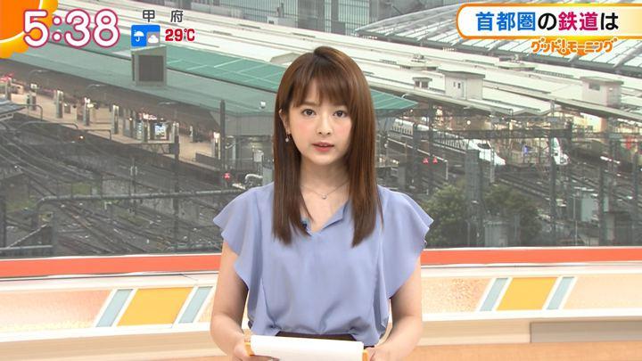 2019年08月28日福田成美の画像09枚目
