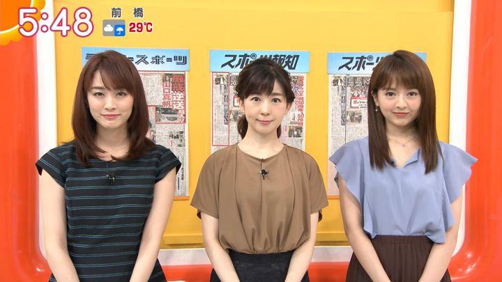 2019年08月28日福田成美の画像10枚目