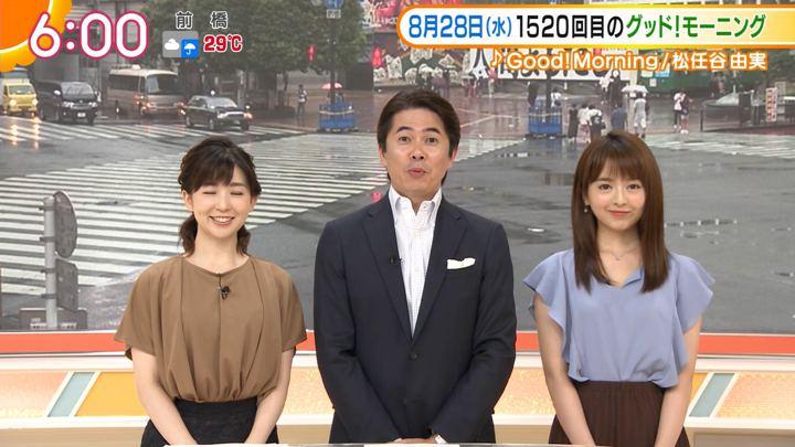 2019年08月28日福田成美の画像11枚目