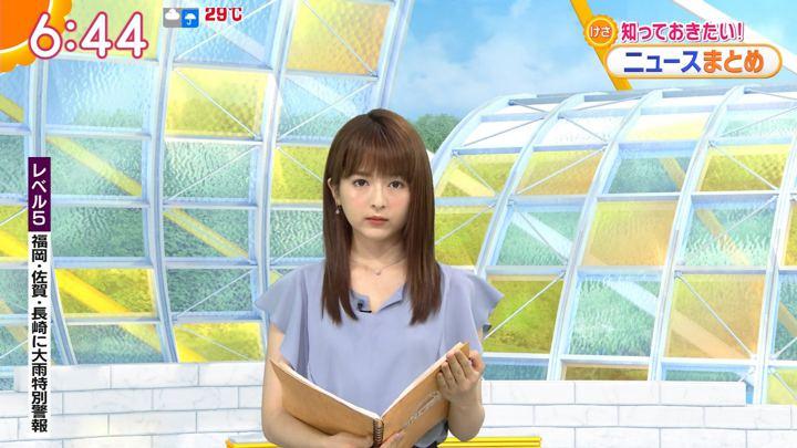 2019年08月28日福田成美の画像13枚目