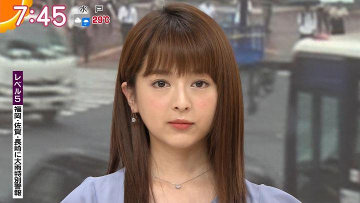 2019年08月28日福田成美の画像16枚目